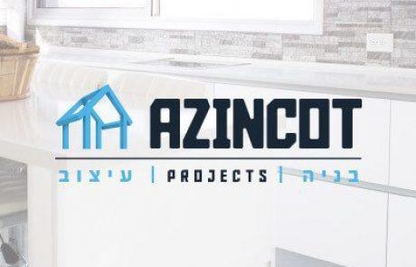 Azincot | פרסום באינטרנט