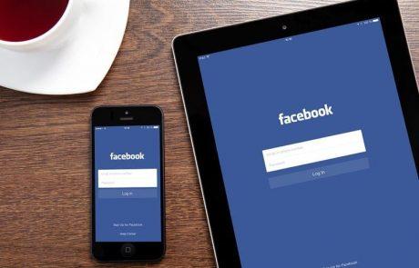 פרסום בפייסבוק עובד הכי טוב באמצע השבוע