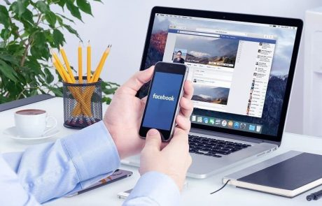 פרסום בפייסבוק ואלה הנתונים!