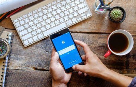 פייסבוק – מבנה הרשת תלוי במשימה!