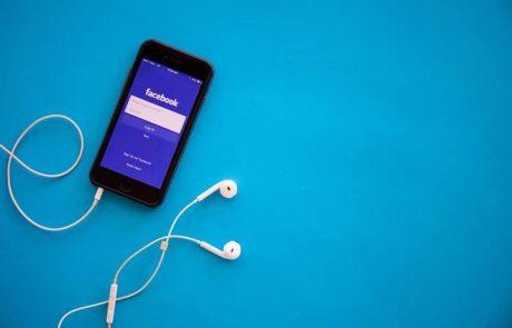 מילוורד בראון קבעו: המחקר בפייסבוק אפקטיבי!