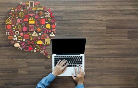 האם יש לכם כבר מיתוג דיגיטלי?