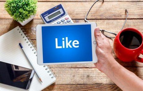 פרסום בפייסבוק- איך זה עובד?
