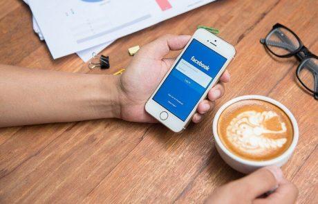 קידום בפייסבוק – כשהטכנולוגיה והשיווק נפגשים!