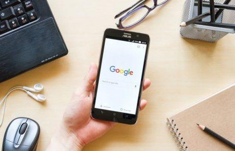 שותפים רשמיים של גוגל!